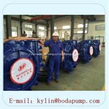 Abwasseranwendung Sandabsaugung Baggerpumpe Kiespumpe
