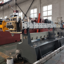 Engineering plastic pellet extruder machine