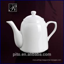 PT-1316 high temperature porcelain coffee pot