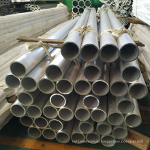 Alloy 7005 Aluminium Seamless Tube for Bicycle