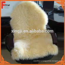 Высокое качество натуральный мех натуральный цвет австралийских овец мех кожа для софы
