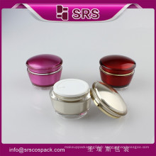 SRS échantillons gratuits barrette acrylique à base de tambour bon marché, 15g 30g 50g emballage plastique en plastique vide jarre