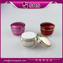 SRS free samples cheap drum shape acrylic cosmetic jar,15g 30g 50g empty plastic cosmetic packaging cream jar