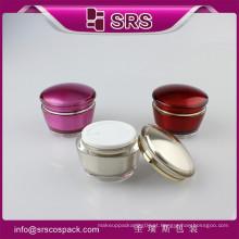 SRS amostras grátis barato tambor formato acrílico frasco de cosméticos, 15g 30g 50g vazio plástico cosméticos embalagem cream jar
