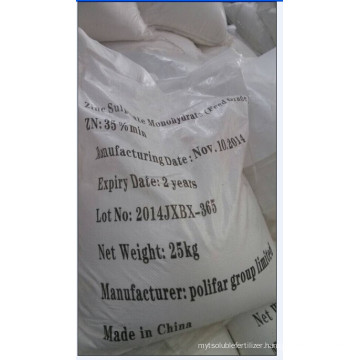 Zinc Sulphate 35%Min Fast Shipment in 10 Days