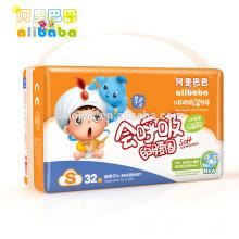 2015 Neue schläfrige Einweg-Baby-Windel Verpackung von Baby-Windel