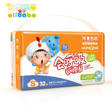 2015 New Sleepy Disposable Baby Diaper Packaging Of Baby Diaper