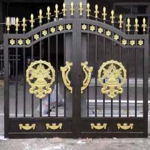Luxury modern safe lane wrought iron gate designs