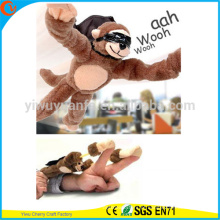 Macaco voador, Piada OZ Flying Monkey Screaming