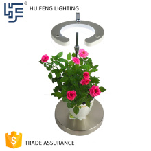 Indoor Table Lamp Led Plant Grow Lights