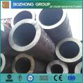 15CrMo High-Temperature Heat-Resistant Die Steel Pipe Tube