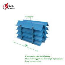 Eliminadores de deriva duráveis JIAHUI para torre de resfriamento