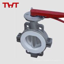ISO 5211 с голыми вала уплотнение PTFE клапан-бабочка вафли высокой температуры