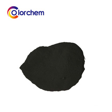Inorganic Pigment Carbon Black Powder Prices