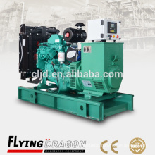 high quality silent type generator 60kw by Cummins 75kva generator
