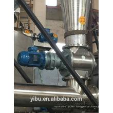 Calcium chloride used vacuum dryer