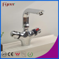 Fyeer Rotatable Basin Tap Mixer Bathroom Thermostatic Faucet