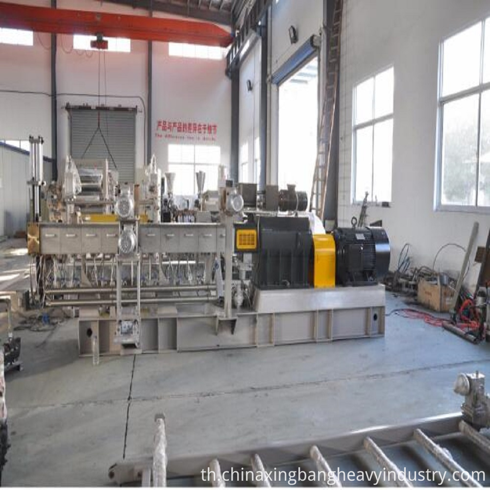 Plastic Machinery Factory