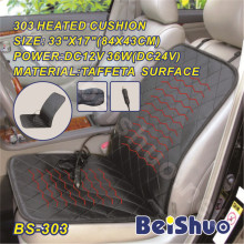 New Product Vibration Massage Heated Car Cushion