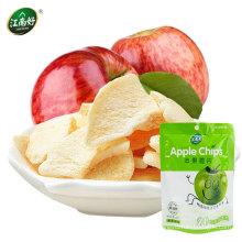 Secado Apple chips / Apple rebanada crujiente 43g