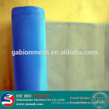 High quality screen mesh for windows, insect screen netting