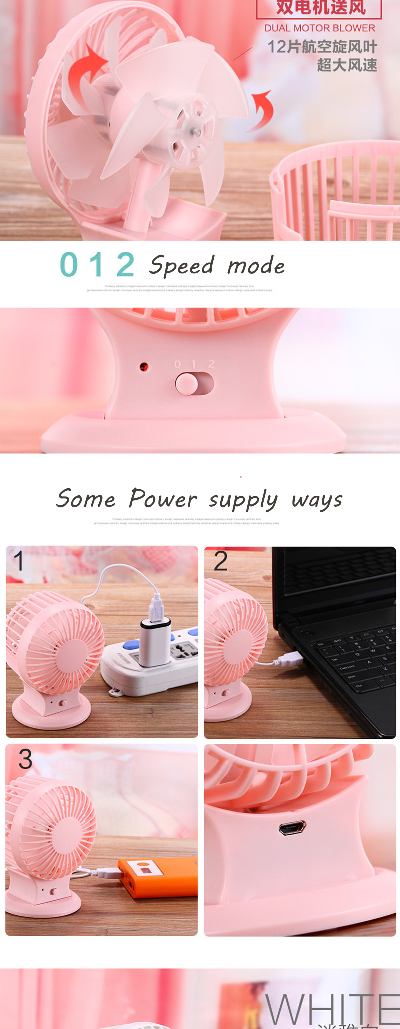 mini desk fan (2)