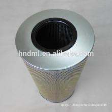 Китай Фильтровальное оборудование, Замена на VOKES Фильтр с масляным фильтром большого сечения, фильтрующий элемент C6370064, Фильтры VOKES