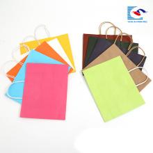 bolsos promocionales de las compras de papel de encargo del arte para las prendas de vestir