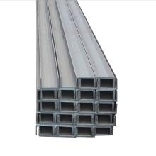 Hot selling galvanized u beam galvanized steel C channel clamp U channel price