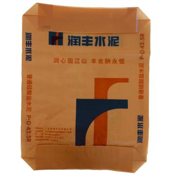 Plastiktüten für Lebensmittelverpackungen