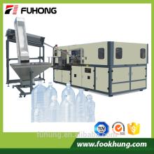 3 ans sans plainte CE certificat FH-F2 2-Cavity machine à soufflerie automatique complète