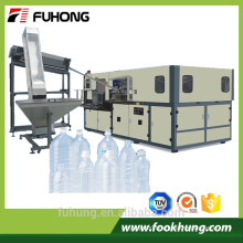 3 years no complaint ce certificate FH-F2 2-Cavity full automatic blowing molding machine