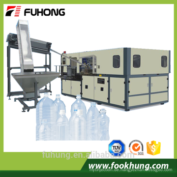 3 Jahre keine Beschwerde ce Zertifikat FH-F2 2-Cavity vollautomatische Blasformmaschine