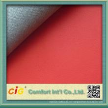 Китай Высокое качество ПУ покрытием кожи