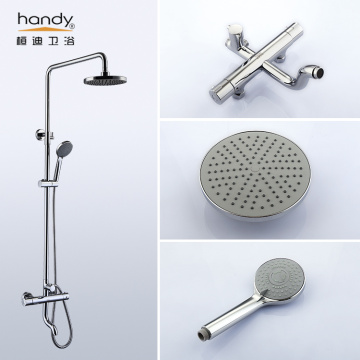 Rainfall Thermostatic Bath shower mixer
