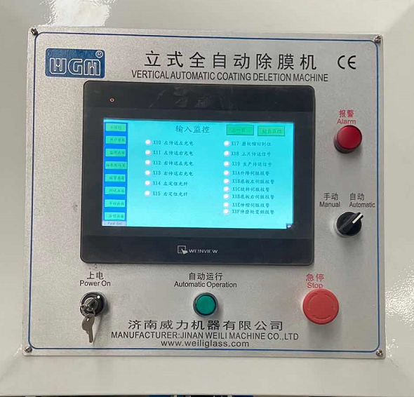 touch sreen-Enlish and CHinese language of insulating glass machine
