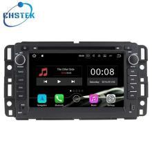 Quad Core Android Car Radio GMC Yukon