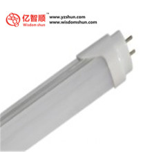 super Bright White 4ft LED T5 tube Integrated Single Fixture