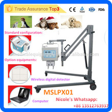 MSLPX01-I 4.0kw high frequency veterinary x ray equipment