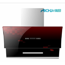 Slim Kitchen Range Hood