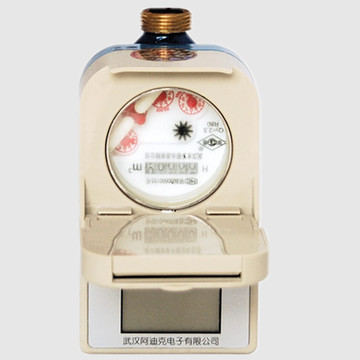 Signal Remote Transmission Prepayment Hot Water Meter