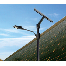 15W Solar Street Light with Solar Panel, Controller and Battery