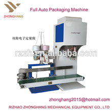 DCS-H tipo semiautomática máquina de embalaje de arroz