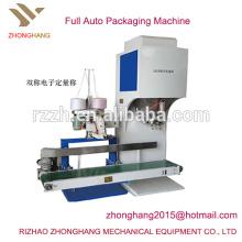 DCS-H type semi-auto rice packing machine