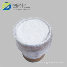 Good quality Pentabromophenol CAS 608-71-9