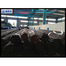 ALLOY STEEL PIPE ST52 DIN 1629