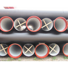 Centrifugal casting ductile iron pipe