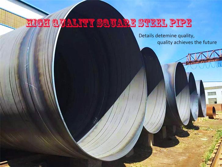 sprial steel pipe
