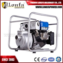 Yp20g 2 Inch YAMAHA Type Gasoline Water Pump for Sale