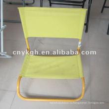 Портативный низкий стул пляжа без ног вла-4012B